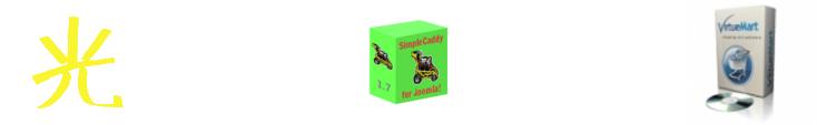Joomla! E-commerce Shopping Carts Logo's
